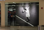 Nike, College Point Blvd